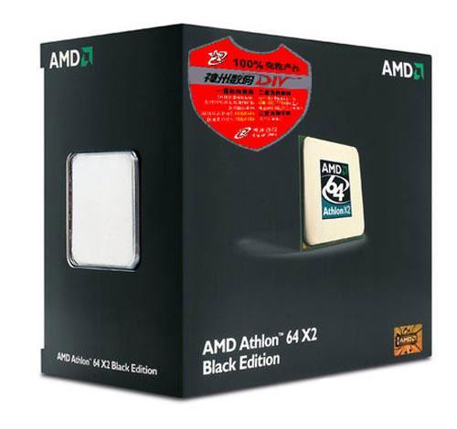 AMD黑盒5000+超频争霸赛神码战队登场