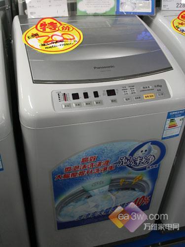 省时又省电2000元超值波轮洗衣机推荐(7)