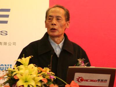 首届电源高峰论坛在京举办(图)