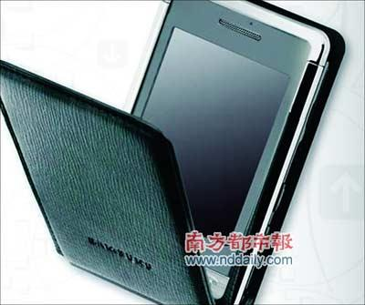 手机变身奢侈品抢攻中国市场