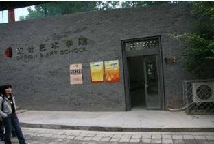 首届高校空调工业设计大赛学子见面交流会北京理工大学