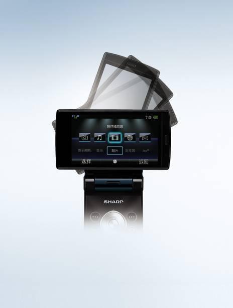 夏普SH9010C即将上市售价4480元