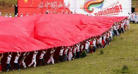 祥云至丽江巨幅国旗在玉龙雪山脚下展开