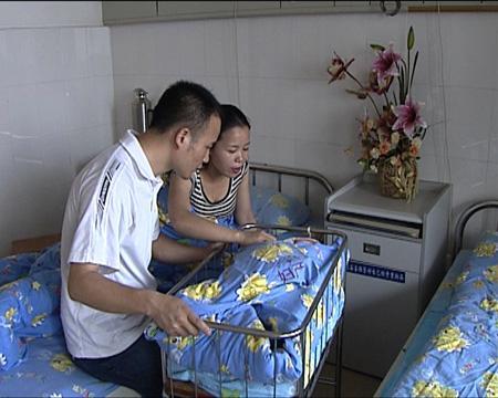 CCTV《走近科学》6月9日-6月15日节目预告