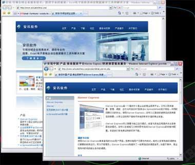 安讯中国正式发布iServerExpress9中文版