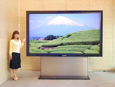 108英寸全球最大液晶显示器上市(图)