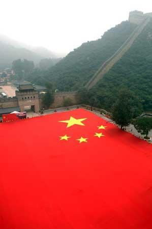 巨幅国旗来到长城56个民族助威奥运