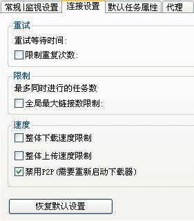 无需安装:傲游浏览器内置多线程下载工具(2)