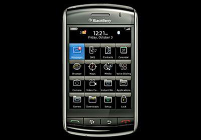 福布斯网络版:2008年10大智能手机(2)
