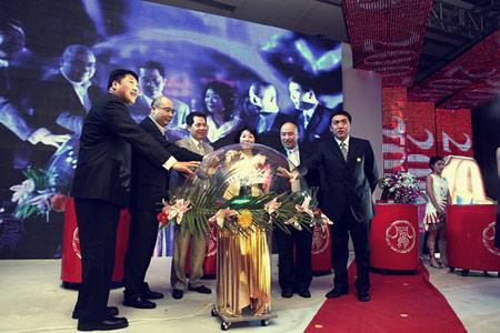3年投资1亿元ZOL电子商务平台启动
