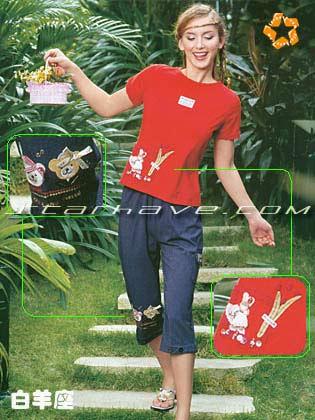 时尚:星座MM居家休闲风尚衣着(组图)