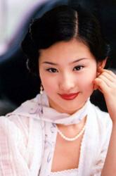 《天龙八部》之神仙姐姐--处女座刘亦菲(附图)