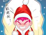 天蝎乔装圣诞老人