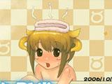 金牛洗澡图