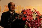 高占祥先生出席会议并发言