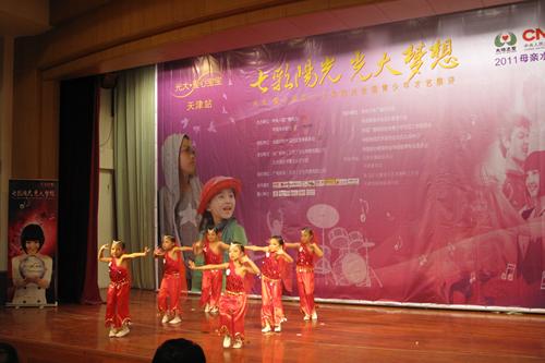 小选手集体舞蹈