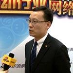 上海市儿童医院官方网