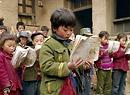 读书创造自己的未来