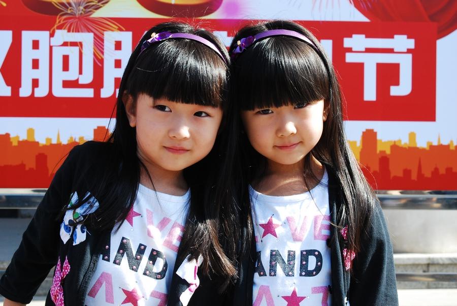 双胞胎精选