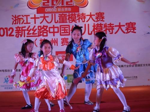 儿童模特大赛小魔仙表演