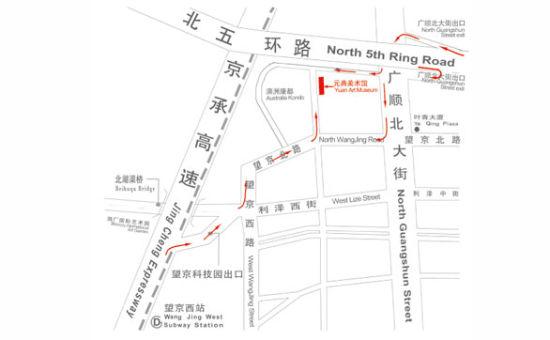 元典美术馆路线图
