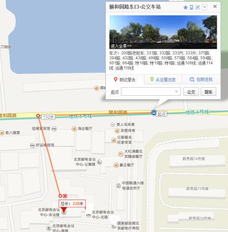 公交线路图