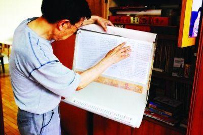想孙女时,沈爹爹就会翻看自己写的挂历日记
