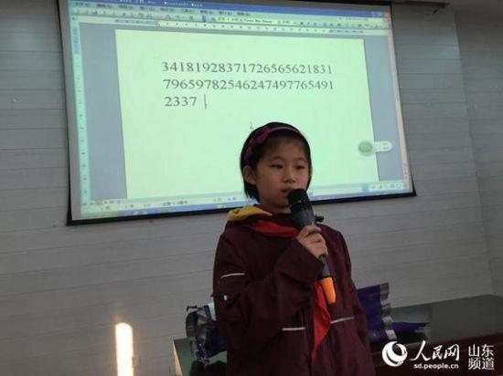 山东10岁小女孩