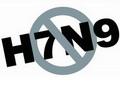 如何预防H7N9禽流感