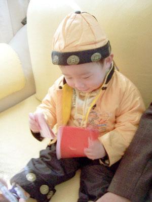 春节里给孩子上一堂理财课
