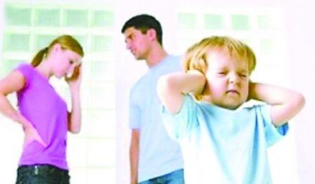 父母总吵架 孩子易生病