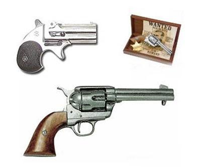 比如有子弹的玩具枪
