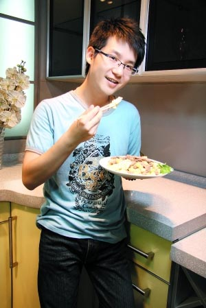 美味私房菜之椒盐茶树菇