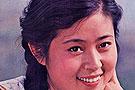 倪萍大姐年轻时