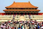 推荐城市:北京