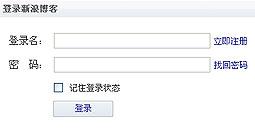 如未登录新浪,请登录或注册新账号。