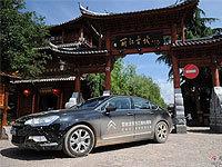 丽江站:中国最美的古城