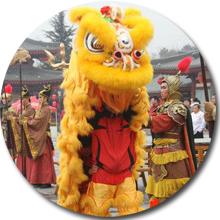西安大唐芙蓉园祭灶神