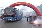 辽宁:封路放炮送学生高考