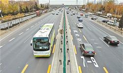 京开高速及西南三环公交专用道开通一周 公交车辆运行速度显著提升