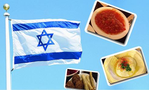 舌尖上的以色列