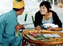 傣族文化·贝叶经
