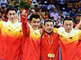国乒摘奥运会首枚男团金牌