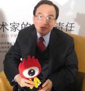 长江商学院教授梅建平