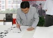 """韩国客人写下""""温故知新""""四字"""