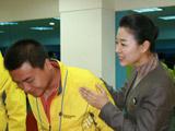 韩亚航空美丽空姐教导乘务礼仪