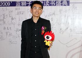 蓝狮子读书会董事总经理:周荣桥