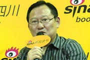湖南新闻出版局朱建纲 视频