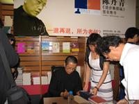 陈丹青上海讲座
