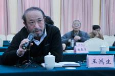 王鸿生谈文学应向未知领域挺进